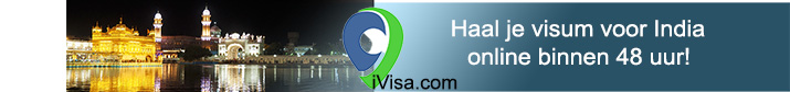 ivisa banner visa Inde